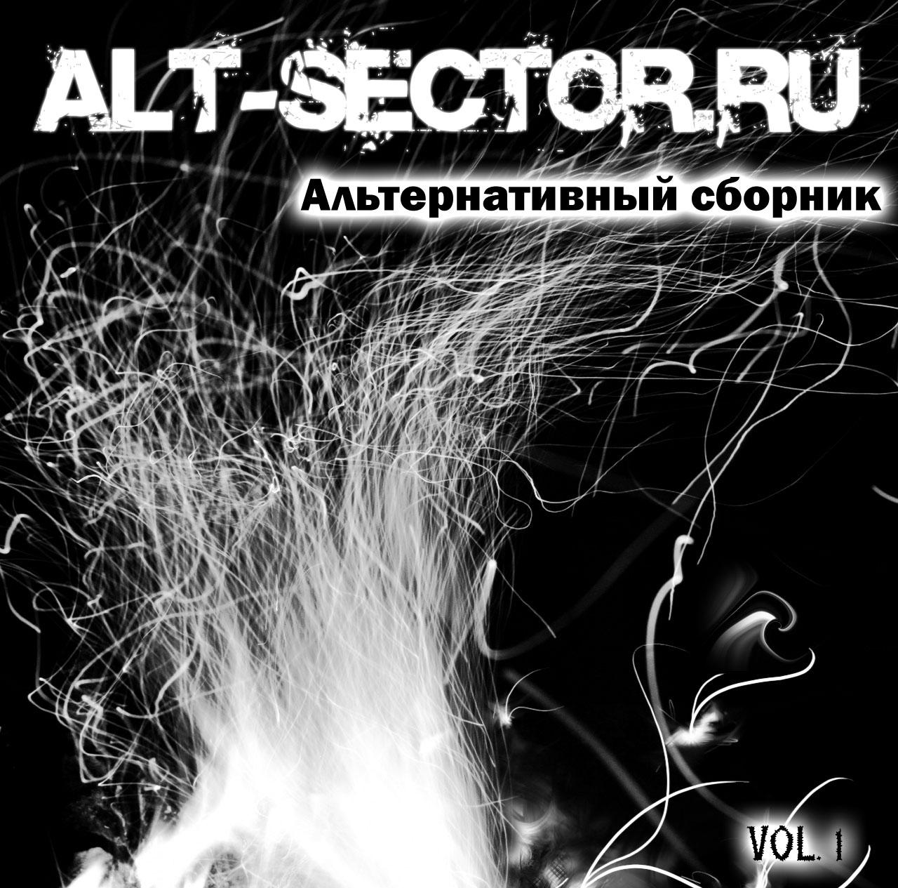 сборник 2011 года слушать онлайн