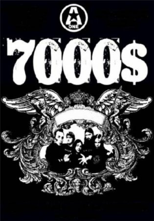 7000$ - Бежать (Клип)