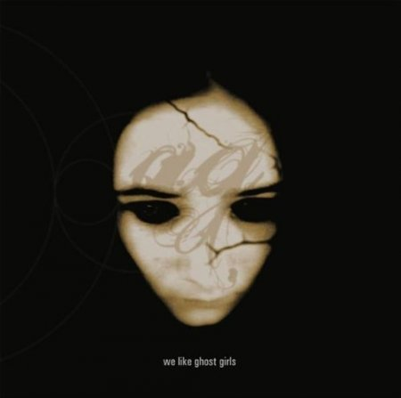 Darkwave - о музыкальном стиле