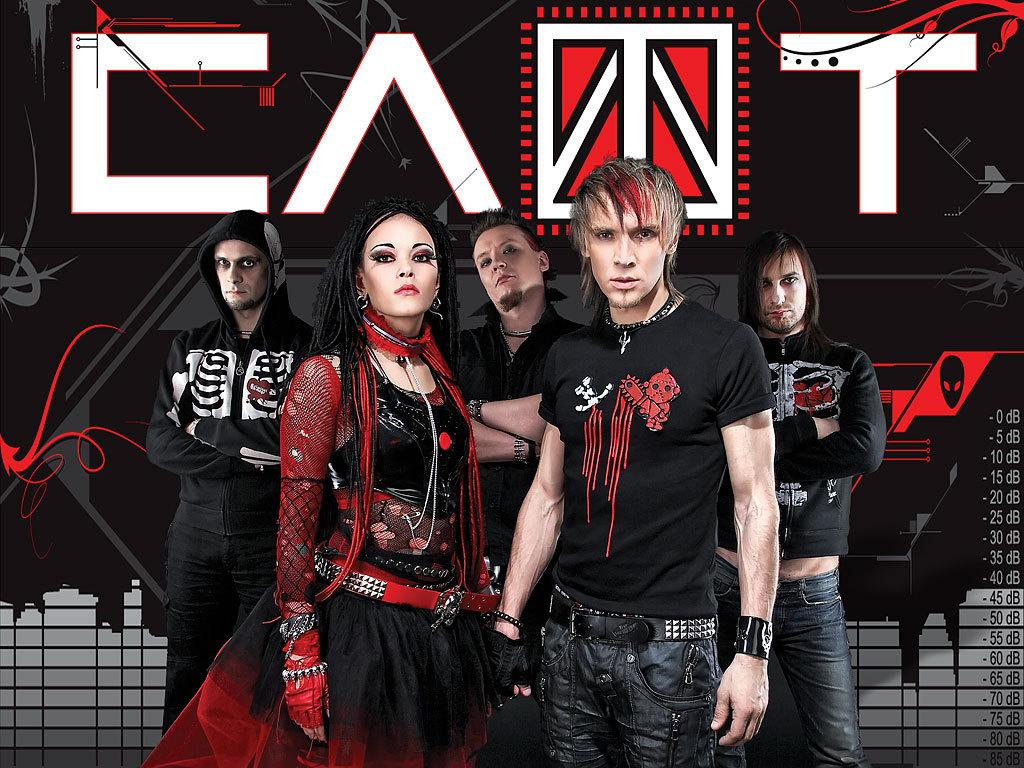 Постер русских рок групп