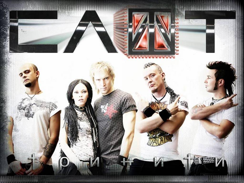 В том же году коллектив выступает на крупнейшем фестивале тяжелой музыки — russian alternative music premium.