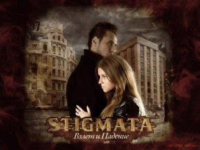 Stigmata - Обои \ фоны \ Изображения \ Картинки