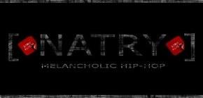 NATRY - Рваные Ткани Минут (Клип 2011 + Обзор)