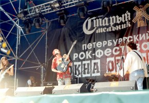 Окна Открой - Обзор фестиваля \ Фотографии