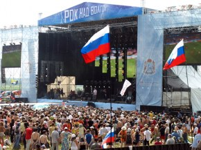 Рок над Волгой - Обзор Фестиваля \\ Фотографии