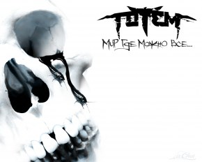 Totem - Фоны группы, обои, картинки рабочий стод