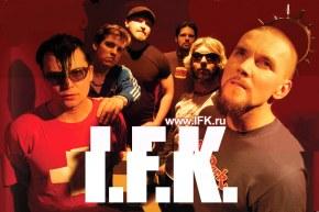 I.F.K. - ������� ������, ���������, ����������