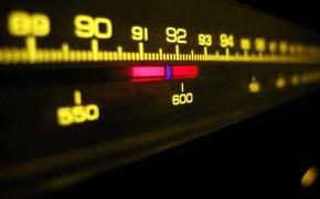 Значение слова ротация в музыке