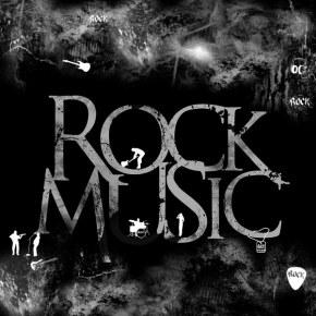 Лучшие музыкальные группы - Обзорная статья