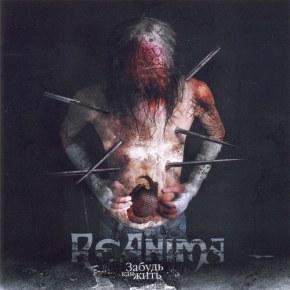 ReAnima - История группы, биография, фотографии