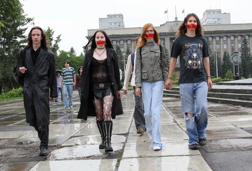 анархическая идеология: