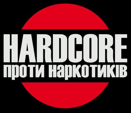 Hardcore badass, ninel conde cum fake