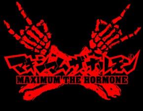 Maximum The Hormone - Обои, фоны группы на рабочий стол