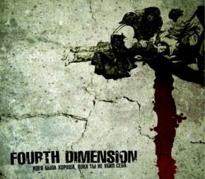Fourth Dimension - История группы, фото, Биография