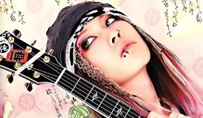 Miyavi - Табы, gp5, gtp gp, guitar pro, табулатуры