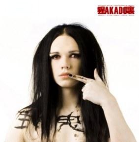 Akado - История группы Акадо, биография, фото
