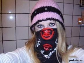 Педовки - Субкультура девушек, фото, обзор + картинки