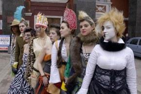 Фрики (Freak) - Субкультура  История  Фотографии  Картинки