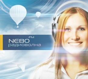 Интервью с группой Nebo FM