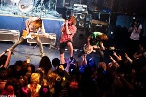 Как создать рок группу? Вся информация в одной книге