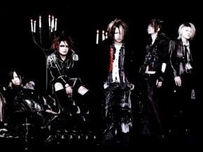 Nightmare - Обои и Фоны группы