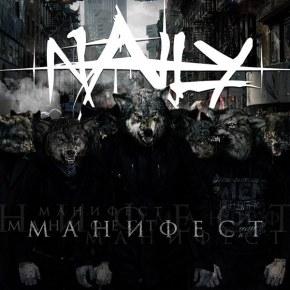 Naily - История \ Биография группы + Фото