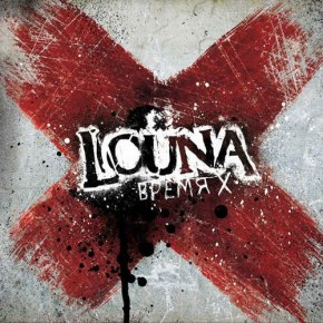 Louna - Время Х (Рецензия на альбом)