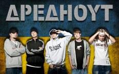 Русский Рэпкор - Обзор групп + Фотографии