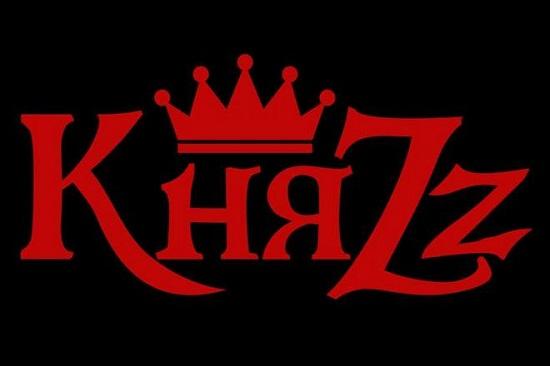 Группа «КняZz» будет праздновать свой день рождения