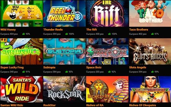 В чем же преимущества и недостатки онлайн игры
