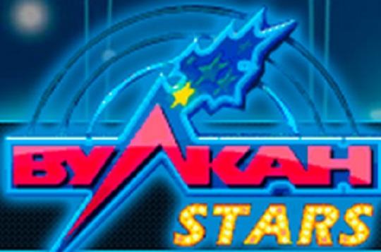Вулкан Старс казино официальный