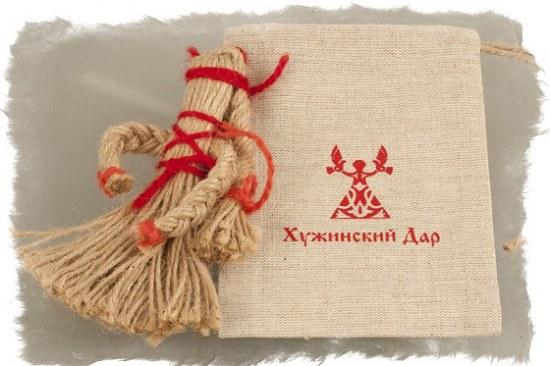 Хужинская община – сохранившая древние знания