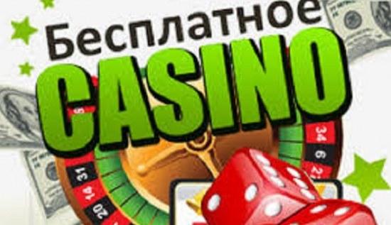 Азартное игровое оборудование