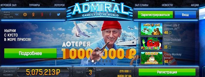 Играть в автоматы онлайн бесплатно доступно всем