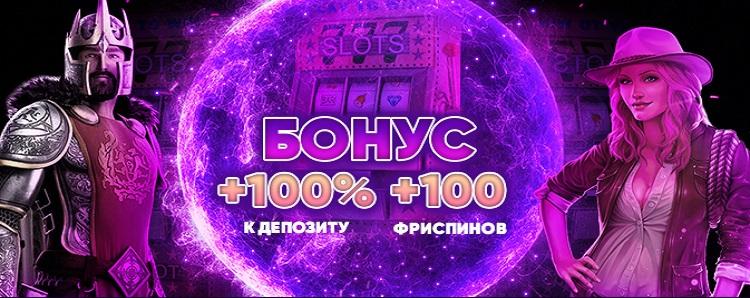 Джокер казино – первый украинский клуб